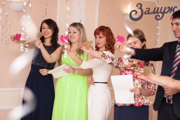 Свадебная программа для тамады сценарий